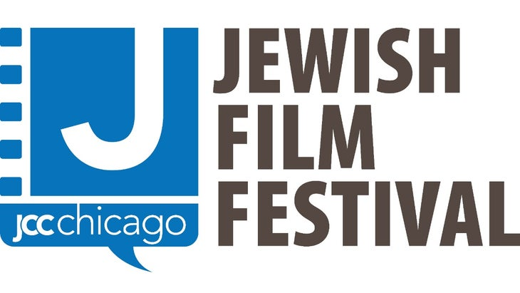 The Fall 2020 JCC Chicago Jewish Film Festival